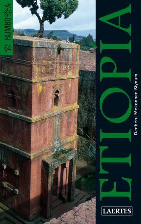 ETIOPIA -RUMBO A- 2010