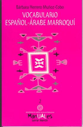 ALM * VOCABULARIO ESPAÑOL - ARABE MARROQUI